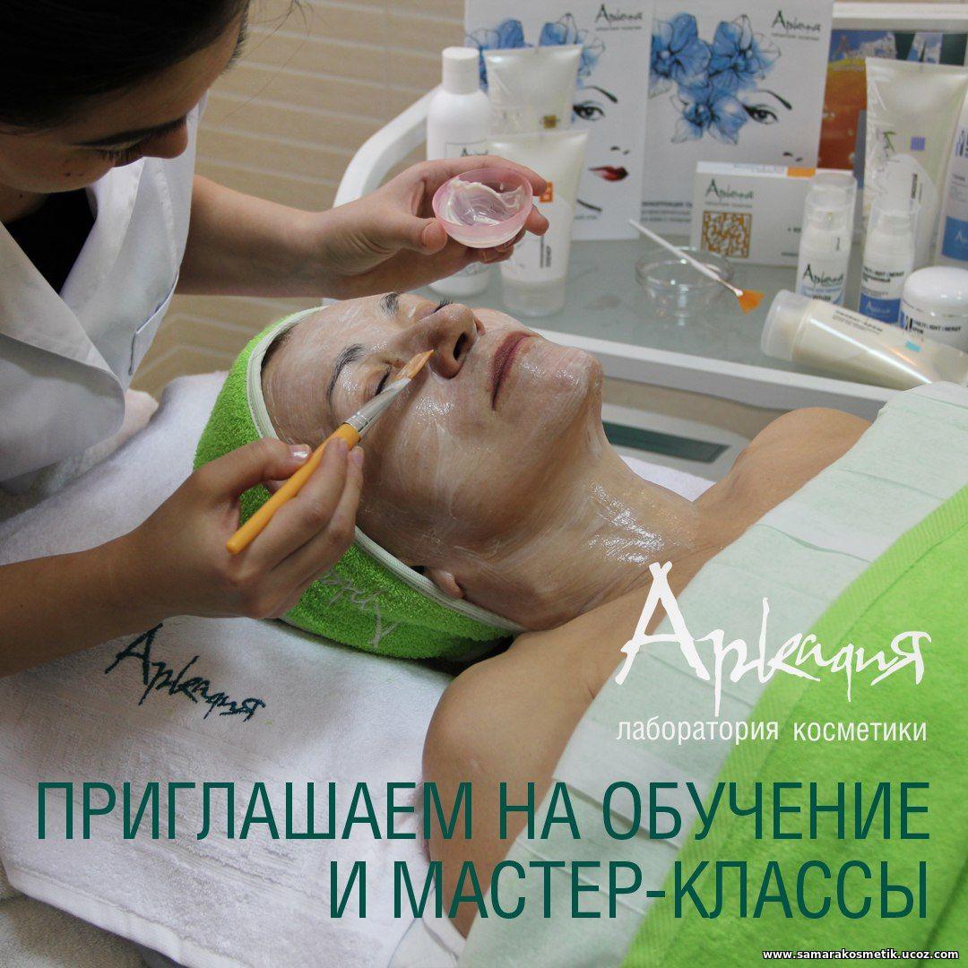 Москва, ск олимпийский, фестиваль красоты московские берега : московское региональное представительство